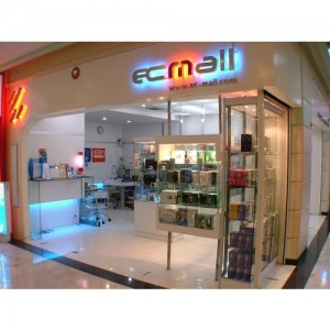 ecmall-dealer-intrendmall