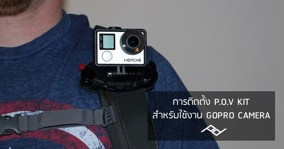 cover-mounting-a-gopro-camera-with-p-o-v-kit