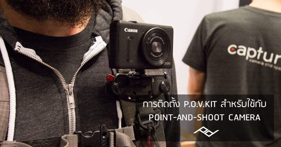 cover-mounting-a-mount-a-point-and-shoot-camera-with-p-o-v-kit