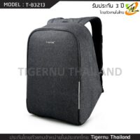 tigernu-3213hc-grey