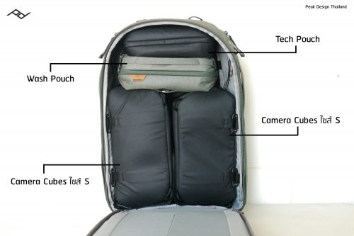 travel-backpack-45l-with-camera-cubes-2
