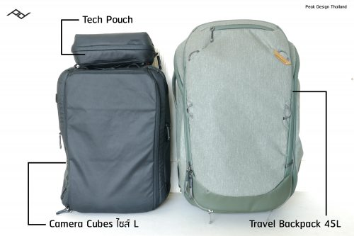 travel-backpack-45l-with-camera-cubes-11